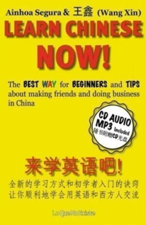 LEARN CHINESE NOW!
